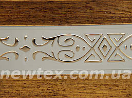 Декоративна стрічка Вікторія 65 мм Старе Золото з золотим малюнком до стельового карниза посиленому СМ