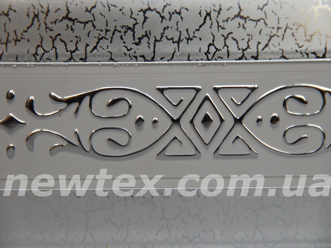 Декоративная лента Виктория 65 мм Серебрянный Металл с рисунком хром к потолочному карнизу усиленному СМ