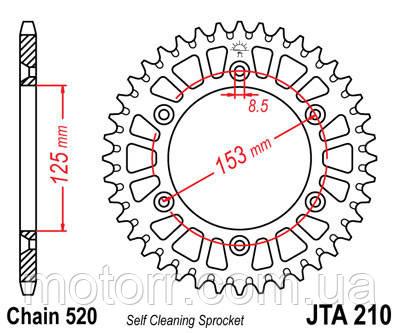 Легкосплавная задняя звезда JT JTA210.48