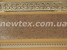 Декоративная лента Флоренция 65 мм Бежевая крошка с золотым рисунком к потолочному карнизу усиленному СМ