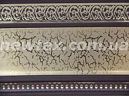 Декоративная лента Флоренция 65 мм Бежевый металл с рисунком на коричневом фоне к потолочному карнизу СМ
