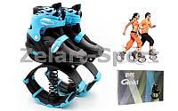 Ботинки на пружинах Фитнес джамперы  (PL, PVC, р-р 35-42, голубой)