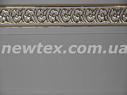 Декоративная лента Флоренция 53 мм Белая с золотым рисунком к потолочному карнизу усиленному СМ
