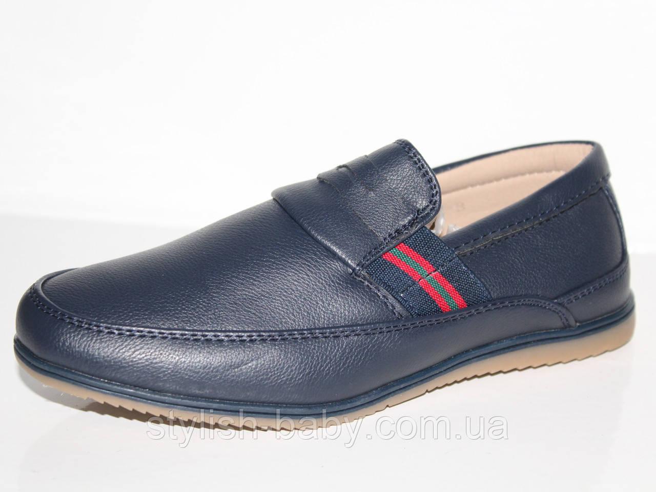Детская обувь оптом. Детские туфли бренда Tom.m для мальчиков (рр. с 31 по 38)