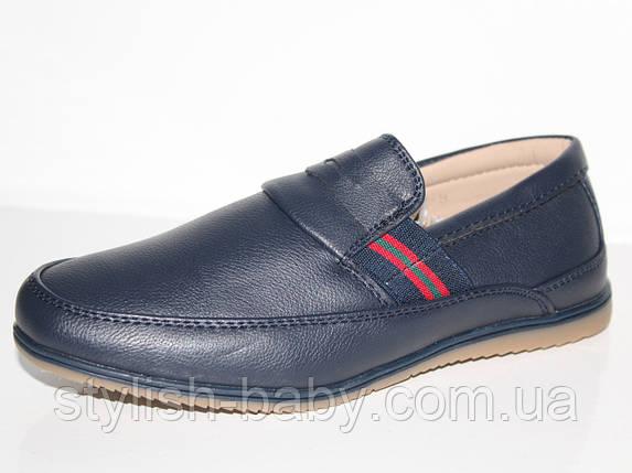 Детская обувь оптом. Детские туфли бренда Tom.m для мальчиков (рр. с 31 по 38), фото 2