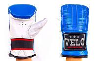 Снарядные перчатки Кожа VELO ULI-4006-B (р-р M-XL, синий-белый)