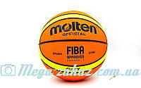 Мяч баскетбольный резиновый Molten GR7 Orange №7: резина, бутил