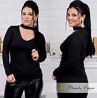 Кофта женская с декольте большого размера