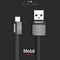 Кабель USB Remax (OR) Platinum RC-044a Type-C Black