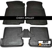 Коврики полиуретановые для Chery Amulet (2003-2010) (Avto-Gumm)