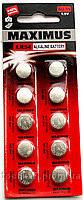 Батарейки для часов Maximus LR54