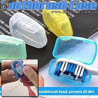 """Крышки-насадки для зубных щеток - """"Toothbrush Case"""" - 5 шт."""