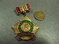 60 лет кпм коммунистическая партия мсср №769