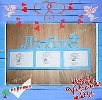 Фоторамка на подарок, подарок на день святого валентина, подарок на 14 февраля