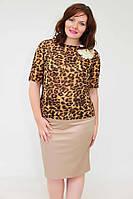Женская строгая светлая юбка батальных размеров (рр 52-56)