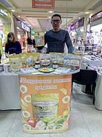 Приглашаем всех желающих на дегустацию продукции СПЕКТРУМИКС в гипермаркете Караван (Салтовка) левое крыло.