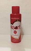 Callus Remover Heart 100 мл