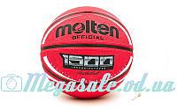 Мяч баскетбольный резиновый Molten B7RD-1500 Red: размер №7, резина, бутил , фото 1
