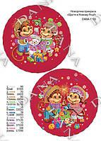 Новогоднее украшение DANA Счастья в новом году 1105
