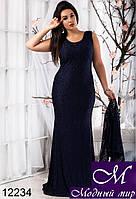 Гипюровое женское темно-синее платье с накидкой батал (р. 48, 50, 52, 54, 56) арт. 12234