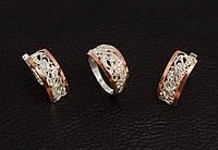 Украшение из серебра с золотыми накладками