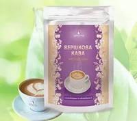 Сливочный кофе с коллагеном и витамином Е замедляет старение! 180 гр.