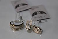 Набор из серебра с золотыми вставками