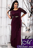 Вечернее женское платье цвета фуксия в пол батал (р. 50, 52, 54, 56) арт. 12235