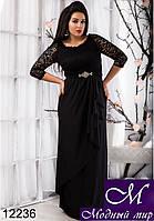 Вечернее женское черное платье в пол батал (р. 50, 52, 54, 56) арт. 12236