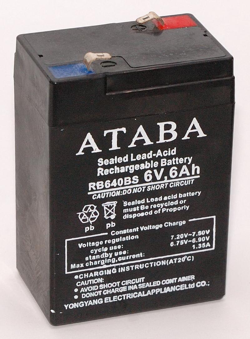 Аккумуляторная батарея ATABA RB640BS