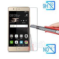 Защитное стекло для экрана Huawei P9 твердость 9H, 2.5D (tempered glass)