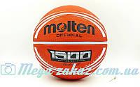 Мяч баскетбольный резиновый Molten B7RD-1500 Orange: размер №7, резина, бутил