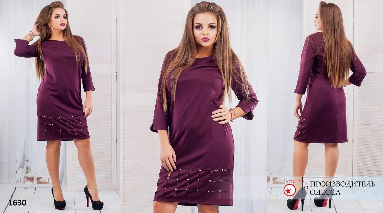 Трикотажные платья турецкие