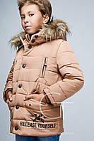 Куртка зимняя для мальчика X-Woyz DT-8241