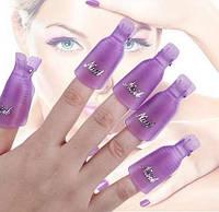 Клипсы зажимы для снятия гель лака Nail Art многоразовые фиолетовые, фото 1