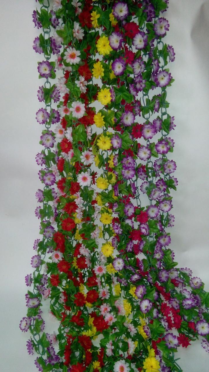Цепочка с мелкими цветочками