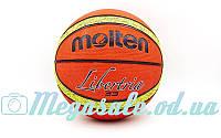 Мяч баскетбольный резиновый Molten Libertria B6T2000: размер №6, резина, бутил