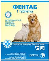 Фентаб 6 таблеток ветеринарный противопаразитарный препарат
