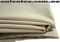 Рубашечная ткань стрейчевая светло- бежевая