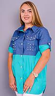 Джаз. Женская рубашка больших размеров. Мята. 50, Gloria Romana