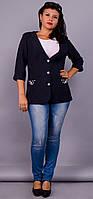 Карина. Стильный пиджак женский. Синий., фото 1