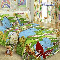 Полуторная детская постель Слоник. Детское постельное. Домашний текстиль.
