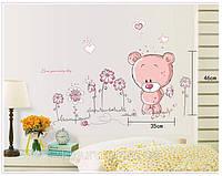 Цветные наклейки медвежонок на стену декор для детской комнаты