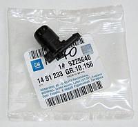 Форсунка (разбрызгиватель) омывателя (стеклоомывателя) лобового (ветрового) стекла правая (конечная) GM 1451233 9225646 OPEL COMBO -C