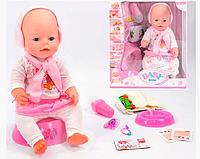 """Детская интерактивная кукла """" Пупс Baby Love """" 8 функций 10 аксессуаров с горшочком BL010B"""
