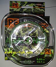 Плетеный шнур PE Ultra ANACONDA CAMO 0.18 mm 135m 12,2 kg  braid, фото 3