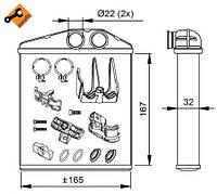 Радиатор отопителя печки NRF 54208 Opel Corsa-C Combo
