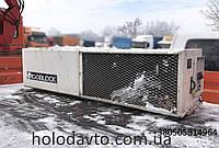 Холодильная установка Frigoblock с генератором