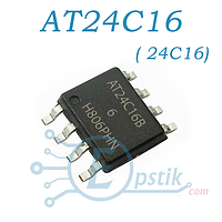 Память AT24C16 24C16 энергонезависимая SOP-8 ATMEL