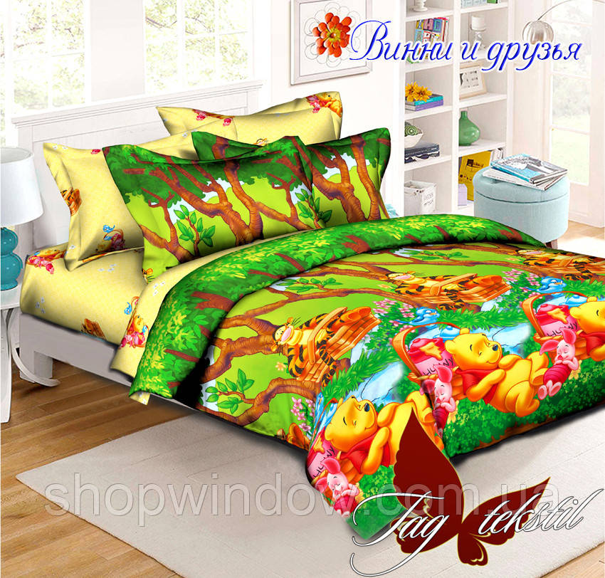 Комплекты постельного белья для детей. Комплекты белья постельного для  детей. Постель для ребенка. 841645b4437b8